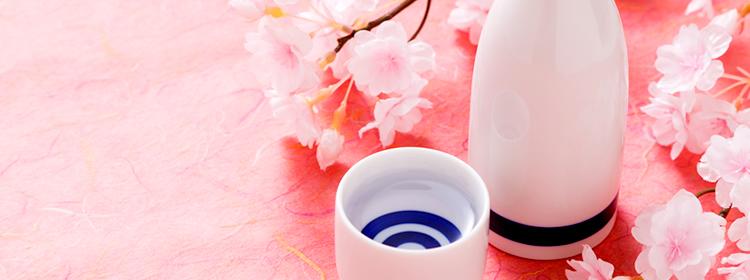 知っておくべき日本酒